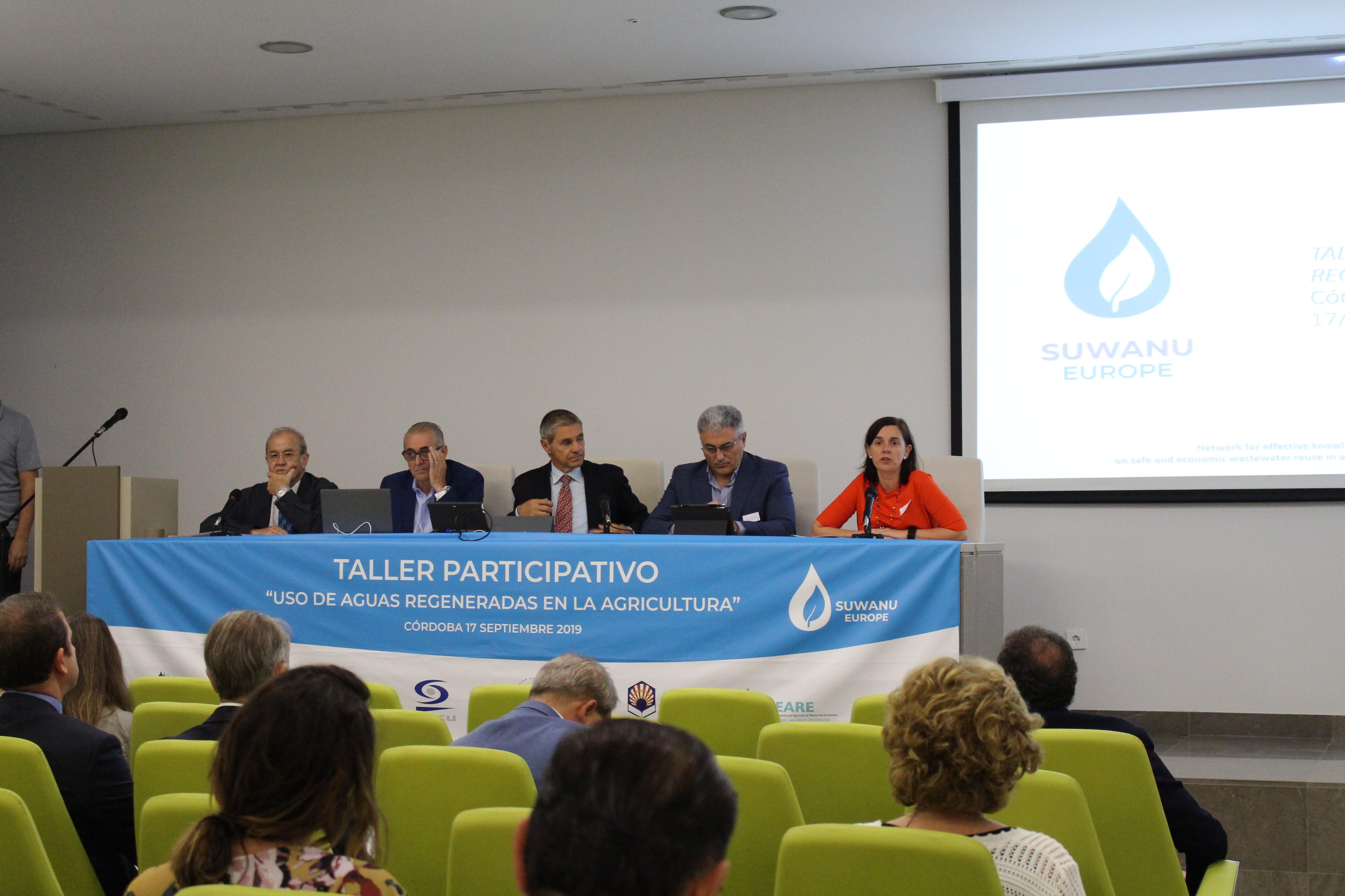 Mesa inaugural: Andrés del Campo, Joaquín Paez, Julio Berbel, Fernando Delgado y Antonia Lorenzo